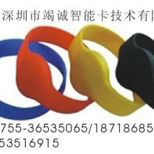 供应防水手腕卡硅胶手腕带耐高温手表卡