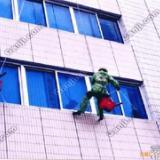供应太原保洁公司外墙清洗安全规程