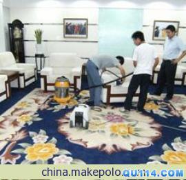 供应地毯清洗的注意事项、报价