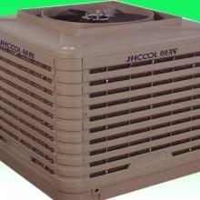 冷风机-夏季降温节能首选,适用于工厂车间、网吧、餐厅安装 蒸发式冷气机图片