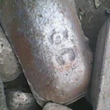 供应生铁的物理特性