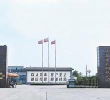 供应济南铸造生铁供应商;山东铸造生铁批发商图片