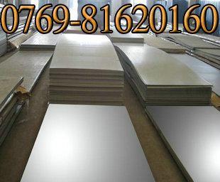 5052铝板图片/5052铝板样板图 (1)