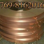 高韧性C17500铍铜带图片