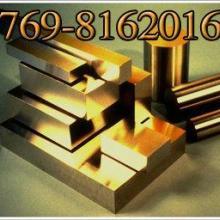 供应C18700铍铜板