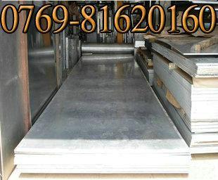 5052铝板图片/5052铝板样板图 (2)