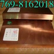 W80高纯度钨铜材料图片