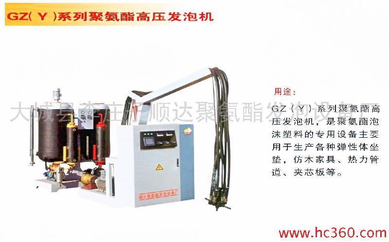 供应聚氨酯浇注机1