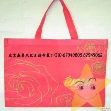 北京供应120克无纺布袋北京无纺布袋厂家无纺布袋销售批发