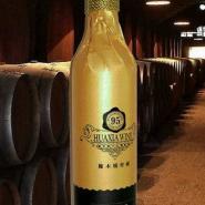 中国葡萄酒品牌——烟葡百年招商代图片