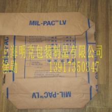 供应化学制剂包装袋