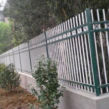 供应热镀锌钢制栅栏