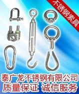 供应不锈钢吊环 杆长及直径随客户要求订做