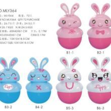 广东订制塑料存钱罐-肚皮心形咪兔存钱罐-东莞销售点肚皮心形咪兔存