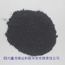供应硫化铜批发