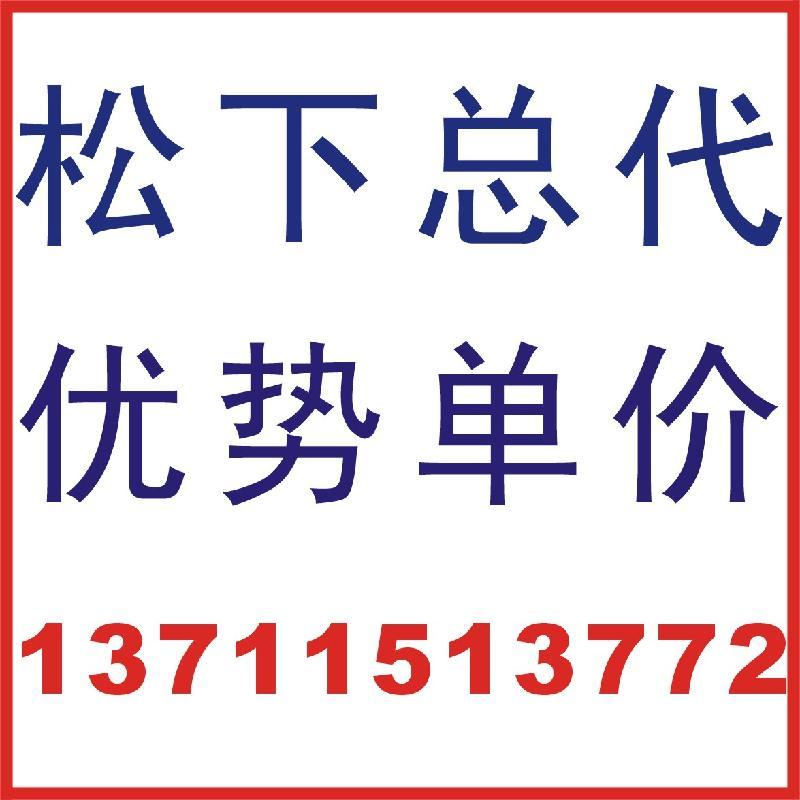 【TSW-6B-50广东】