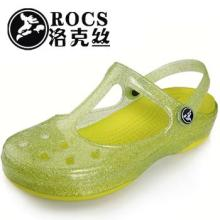供应洞洞鞋穿哪个牌子的好——ROCS