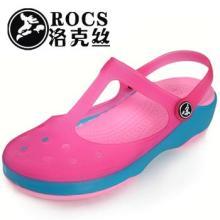 供应ROCS洛克丝女果冻鞋正品洞洞鞋