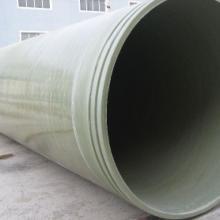 供应大口径玻璃钢管道产品-价格优惠中畅销全国各地