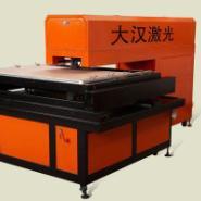 江苏20MM大汉激光刀模切割机图片