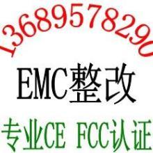 速办手机适配器CE认证 手机锂电池CE认证EN61000测试