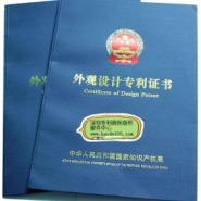 江西省上饶市专利申请商标注册指南图片