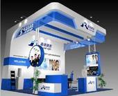 2013年中国国际信息通信展览会的函