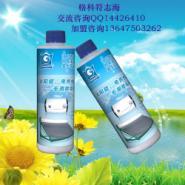 太阳能除垢剂太阳能清洗图片