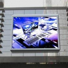 供应广州臻视特光电显示屏供应商