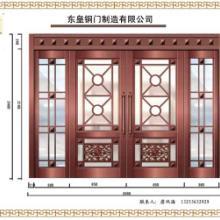 河南(东皇)工程铜门 地弹簧铜门 玻璃铜门 设计-制作-安装图片