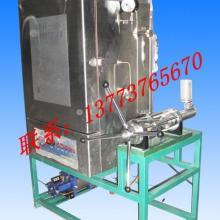 超臨界干燥裝置、二氧化碳超臨界干燥裝置、SFH系列超臨界干燥裝置、超臨界CO2干燥裝置價格圖片
