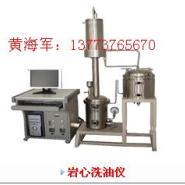 海安石油仪器高品质洗油仪图片