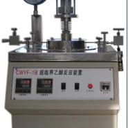 高温高压磁力搅拌反应釜图片