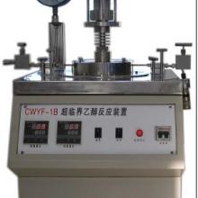 海安石油科研仪器高温高压磁力搅拌反应釜,高温高压磁力搅拌反应釜报价,高温高压磁力搅拌反应釜销售电话批发