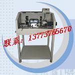 供应液氮冷冻切割机生产厂家 图片 效果图