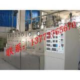 供应超临界CO2萃取装置/超临界萃取装置厂家供应/超临界萃取装置报价