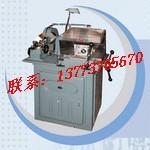 供应ZDM-4型自动磨片机
