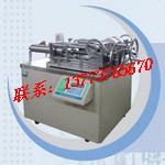 小型计量泵生产厂家图片