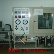 供应新疆岩心分析仪器