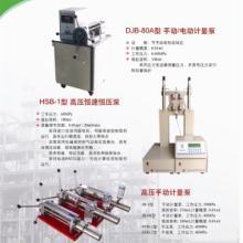 高压驱替泵、高压微量泵、高压驱替泵、环压跟踪泵、高压恒流泵、围压跟踪泵批发