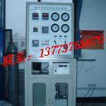 高温高压催化剂评价装置,高温高压催化剂评价仪器,中小型催化剂评价装置,催化剂评价实验装置,催化剂评价微反装置