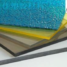 供应亚克力板、亚克力棒PMMA板、日本三菱进口亚加力塑胶板图片