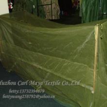 供应专业防虫军用方顶药物处理蚊帐批发