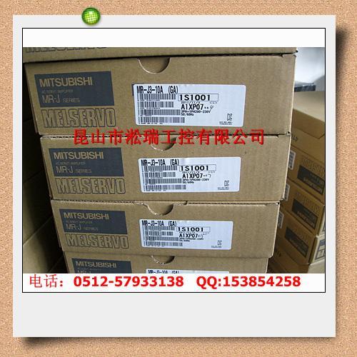 供应三菱伺服电机MR-E系特价现货