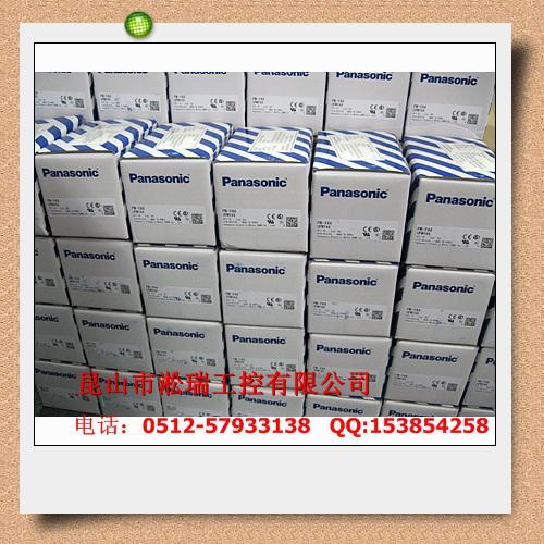 供应PLC原装FX1S-14MR-001