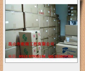 供应太仓东元微电机有限公司电话图片
