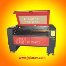 供应JQ1290航空模型航海模型切割机 激光雕刻切割机