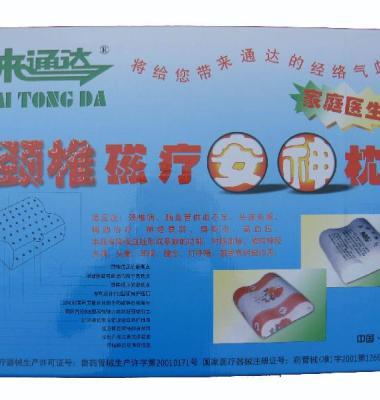 颈椎枕保健枕护颈枕图片/颈椎枕保健枕护颈枕样板图 (4)