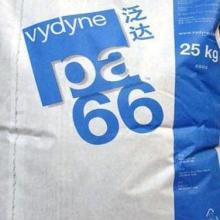 供应防火阻燃玻璃纤维增强尼龙PA66原料批发