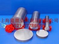 供应美国CPM粉末工具钢
